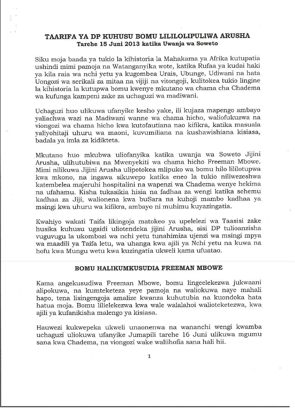Tamko la Mchungaji Mtikila wa Chama cha DP Kuhusu Bomu la Arusha