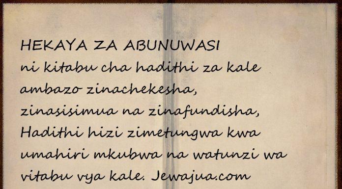 Kitabu cha Hekaya za Abunuwasi